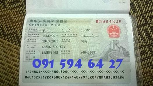 Xin visa ở cửa khẩu mộc bài